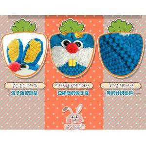 K21174 หมวกไหมพรมเด็กเล็ก ลายกระต่าย Gongzhu Mama (GZMM)
