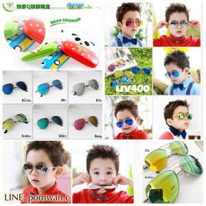 K2232 แว่นกันแดดเด็ก แว่นปรอทเด็ก Kocotree