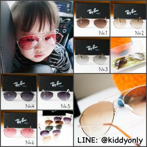 K228 แว่นกันแดดเด็ก แว่น Rayban เด็ก