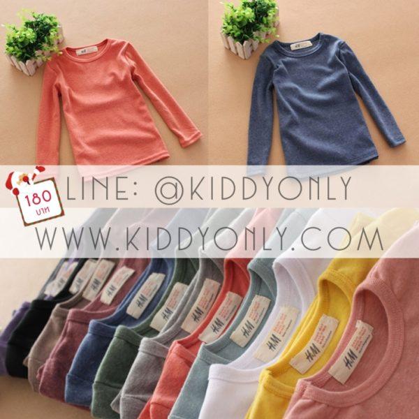 K12274 เสื้อแขนยาวเด็ก เสื้อสีพื้น HM