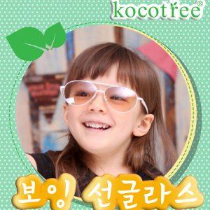 K225 แว่นกันแดดเด็ก Kocotree