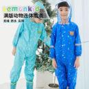 K1124 ชุดกันฝนเด็ก เสื้อกันฝนเด็ก Lemonkid