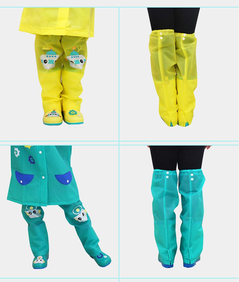 K1126 กางเกงกันฝนเด็ก เสื้อกันฝนเด็ก ชุดกันฝนเด็ก Lemonkid