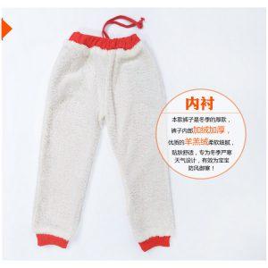 K13211 ลองจอนเด็ก กางเกงกันหนาวเด็ก รุ่นหนาพิเศษ