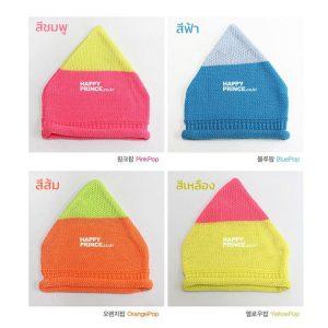 K21177 หมวกไหมพรมเด็ก หมวกกันหนาวเด็กเล็ก