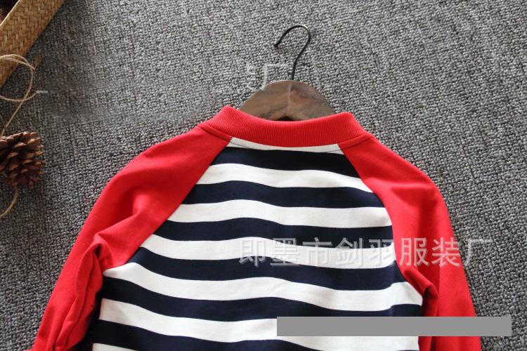 K19362 เสื้อคลุม คาร์ดิแกน เสื้อกันหนาวเด็ก ลายขวาง
