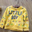 19364_เสื้อกันหนาวเด็ก_สเว็ตเตอร์เด็ก_5