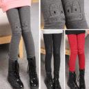 K13222 Legging กางเกงกันหนาวเด็ก ลองจอนเด็ก
