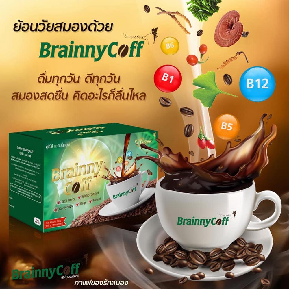 กาแฟบำรุงสมอง Brainny Coff